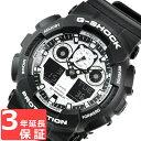 G-SHOCK CASIO カシオ Gショック メンズ 腕時計 GA-100BW-1ADR ホワイト&ブラック 海外モデル