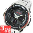 G-SHOCK CASIO カシオ Gショック メンズ 腕時計 電波ソーラー G-STEEL アナデジ GST-W100D-1A4DR 黒×赤×シルバー 海外モデル