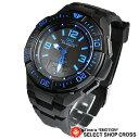 シチズン Q&Q メンズ 腕時計 電波ソーラー アナログ 10気圧防水 MD06-335 ブラック×ブルー 【あす楽】