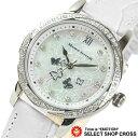 Mauro Jerardi マウロジェラルディ レディース 腕時計 ソーラー シェル文字盤 シルバー/ホワイト MJ046-2