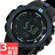 CASIO カシオ PRO TREK プロトレック メンズ 腕時計 電波ソーラー トリプルセンサーVer.3 デジタル PRW-3100Y-1DR ブラック 海外モデル