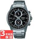 SEIKO スピリット スマート ソーラー メンズ 腕時計 SBPJ005