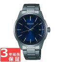 SEIKO セイコー SPIRIT スピリット スマート ソーラー電波修正 メンズ 腕時計 SBTM231