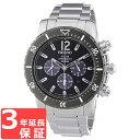 セイコー 腕時計 SSC245P1 (SSC245PC) 海外モデル
