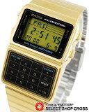 カシオ CASIO DATA BANK データバンク ユニセックス 腕時計 DBC-611G-1DF ゴールド 海外モデル 【男性用腕時計 スポーツ アウトドア リストウォッチ ラ