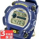【3年保証】 カシオ 腕時計 CASIO G-SHOCK DW-5600E-1