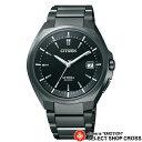 特価 CITIZEN シチズン ATTESA アテッサ エコ・ドライブ電波 電波ソーラー腕時計 ブラック×ブラック ATD53-3051-S