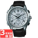 SEIKO セイコー DOLCE ドルチェ ソーラー電波修正 メンズ 腕時計 SADA039