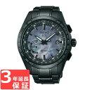 SEIKO セイコー ASTRON アストロン クオーツ メンズ 腕時計 SBXB091 世界限定3500個 2016 Limited Edition