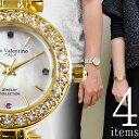 アイザックバレンチノ メンズ レディース 腕時計 ゴールド シルバー ダイアモンド サファイヤ ルビー 宝石鑑別書付き 選べる4型