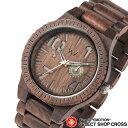 ウィーウッド オブリビオ チョコレート ハンドメイド 木製腕時計