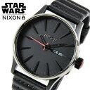 ニクソン 腕時計 スターウォーズ 限定 コラボモデル