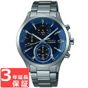 【3年保証】 SEIKO セイコー ALBA アルバ WIRED ワイアード 電池式クオーツ メンズ 腕時計 AGAV124 正規品