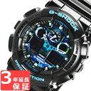 G-SHOCK Gショック CASIO カシオ メンズ アナデジ 腕時計 GA-100CB-1ADR ブラック×ブルー カモフラージュ柄 迷彩 海外モデル 【あす楽】