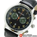 ポールスミス 腕時計 プレシジョン クロノ レザーベルト
