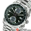 PAUL SMITH ポールスミス メンズ 腕時計 Block ブロック Chrono クロノ メタルベルト グリーン/シルバー P10038
