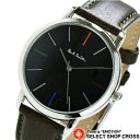 ポールスミス 腕時計 MA エムエー レザーベルト 黒/濃茶P10052