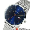 ポールスミス 腕時計 トラック メタルメッシュベルト P10088