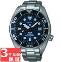 【予約2017年1月27日発売】 SEIKO セイコー PROSPEX プロスペックス メカニカル 自動巻(手巻つき) メンズ 腕時計 SBDC049 限定生産...
