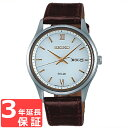 SEIKO スピリット ソーラー ソーラー メンズ 腕時計 SBPX099