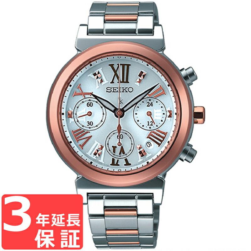 SEIKO セイコー LUKIA ルキア ソーラー レディース 腕時計 オンライン腕時計 SSVS024 Gショック【着後レビューを書いて1000円OFFクーポンGET g-shock】:時計&雑貨セレクトショップクロス SEIKO ルキア ソーラー レディース 腕時計 SSVS024