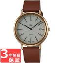 【3年保証】 SEIKO セイコー ALBA アルバ RIKI リキ ソーラー メンズ 腕時計 AKPD024 正規品