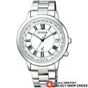 CITIZEN クロスシー エコ・ドライブ電波 レディース 腕時計 cb1100-57a