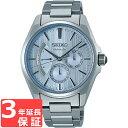 SEIKO プレザージュ プレステージライン メカニカル自動巻(手巻つき) メンズ 腕時計 SARW031