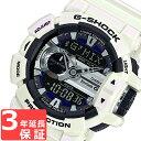 【100 本物保証】 【3年保証】 CASIO カシオ G-SHOCK Gショック 防水 ジーショック G'MIX ジーミックス アナデジ メンズ 腕時計 Bluetooth ホワイト 白 GBA-400-7CDR 海外モデル