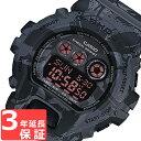 【3年保証】 カシオ 腕時計 CASIO G-SHOCK GD-X6900MC-1 Gショック 防水 ジーショック Camouflage Series 迷彩柄 カモフラージュシリーズ メンズ 時計 ダークネスカモ GD-X6900MC-1DR 海外モデル カシオ 腕時計 【あす楽】
