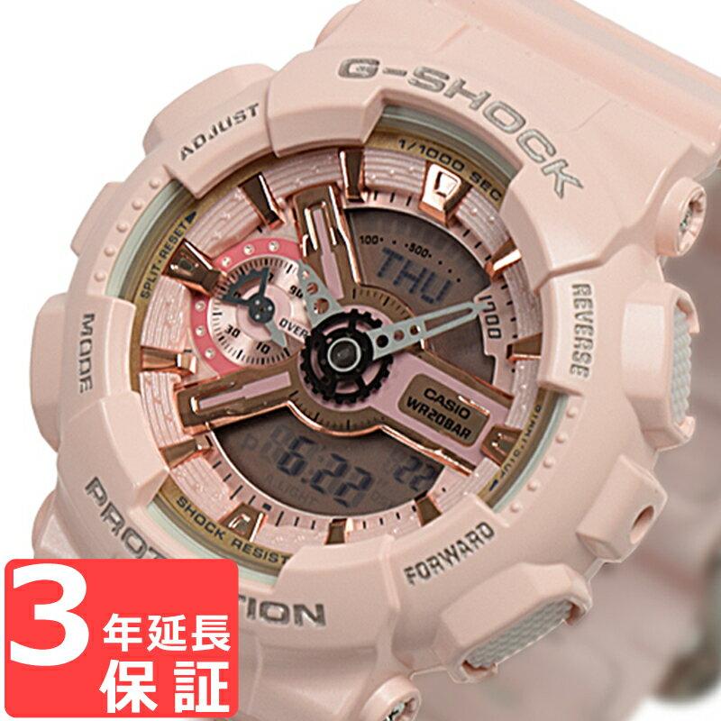 CASIO カシオ G-SHOCK Gショック S SERIES Sシリーズ メンズ クオーツ アナデジ 腕時計 ピンク GMA-S110MP-4A1DR 海外モデル【着後レビューを書いて1000円OFFクーポンGET】