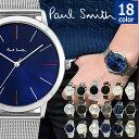PAULSMITH ポールスミス 腕時計 選べる18カラー メンズ レディース 革ベルト メタルメッシュ シルバー ブルー ブラック ホワイト マルチ P100...
