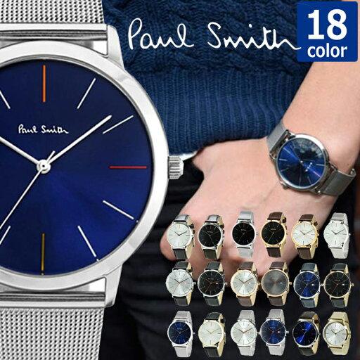 PAULSMITH ポールスミス 腕時計 選べる18カラー メンズ レディース 革ベルト メタルメッシュ シルバー ブルー ブラック ホワイト マルチ P1005 P1008 P1009 ps