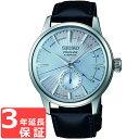 【3年保証】 SEIKO セイコー PRESAGE プレザージュ メカニカル 自動巻(手巻つき) メンズ 腕時計 SARY081 正規品