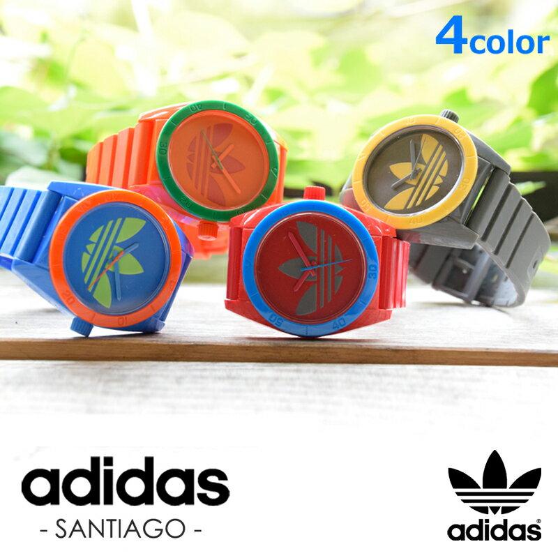 adidas アディダス 腕時計 ブランド メンズ レディース ユニセックス アナログ SANTIAGO サンティアゴ ADH ウレタンベルト 選べる4カラー