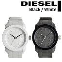 DIESEL ディーゼル 腕時計 ブランド メンズ レディース ユニセックス アナログ ウォッチ D...