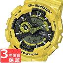 【名入れ対応】 【3年保証】 カシオ 腕時計 CASIO Gショック 防水 G-SHOCK ジーショック GA-110NM-9ADR メンズ アナデジ ウレタンバンド クオーツ 腕時計 GA-110NM-9A ユニセックス 海外モデル メタリック 黄色 カシオ 腕時計 【あす楽】