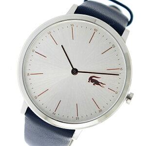 ラコステ LACOSTE クオーツ レディース 腕時計 200098