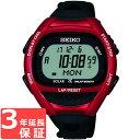 【3年保証】 SEIKO セイコー PROSPEX プロスペックス ソーラー メンズ レディース ユニセックス 腕時計 ブランド SBEF039 正規品