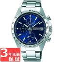 【3年保証】 SEIKO セイコー SPIRIT スピリット クオーツ メンズ 腕時計 SBTR023 正規品