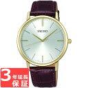 【3年保証】 SEIKO セイコー SELECTION セレクション クオーツ メンズ 腕時計 SCXP072 流通限定モデル 正規品