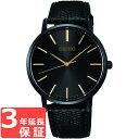 【3年保証】 SEIKO セイコー SELECTION セレクション クオーツ メンズ 腕時計 SCXP093 特販NET流通限定モデル 限定数(世界)300 正規品