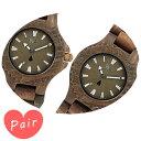 【ペアウォッチ】 【素敵なラッピング付】 WEWOOD ウィーウッド 正規品 腕時計ナチュラルウッド ハンドメイドデイトアーミーデイトアーミーwewood-9818026wewood-9818026