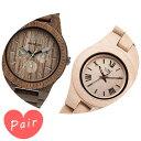 【ペアウォッチ】 WEWOOD ウィーウッド 正規品 腕時計ナチュラルウッド ハンドメイドカッパナットクリスベージュwewood-9818030wewood-9818044