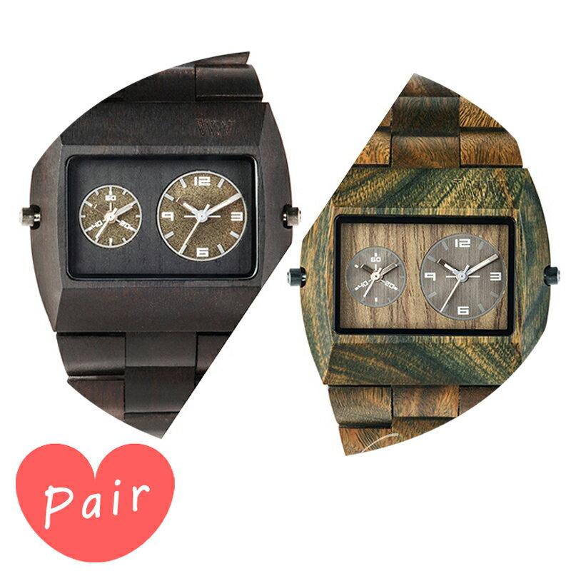 【ペアウォッチ】 WEWOOD ウィーウッド 正規品 腕時計ナチュラルウッド ハンドメイドブラックアーミーwewood-9818093wewood-9818072