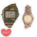 【ペアウォッチ】 WEWOOD ウィーウッド 正規品 腕時計ナチュラルウッド ハンドメイドアーミークリスパイソン×ベージュwewood-9818072wewood-9818064
