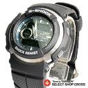 【3年保証】 カシオ CASIO G-SHOCK Gショック 防水 ジーショック 腕時計 メンズ G ...
