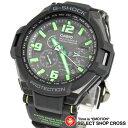 Gショック G-SHOCK CASIO カシオ 電波 ソーラー メンズ 腕時計 スカイコックピット GW-4000-1A3DR ブラック 黒/グリーン 海外モデル 【男性用腕時計 スポーツ アウトドア