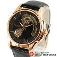 ハミルトン HAMILTON Jazzmaster ジャズマスター メンズ 腕時計 ビューマチック オープンハート H32575735 ゴールド/ブラック 黒 【男性用腕時計 リストウォッチ ランキング ブランド 防水 カラフル】