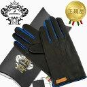 Orobianco オロビアンコ レザーグローブ メンズ 手袋 ORM-1530 ブラック×ブルー Mサイズ:8(23cm) 羊革 ウール BLACK BLUE